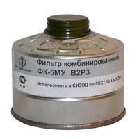 Коробка фильтрующая к противогазу марки В2Р3