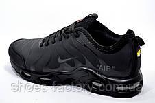 Nike Air Max Plus TN Ultra Triple Black | HYPEBEAST