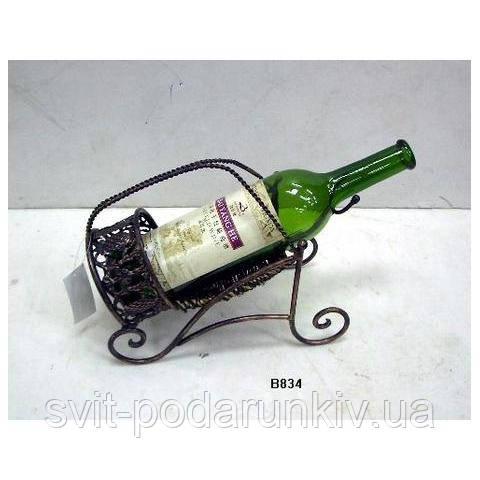 Подставка под бутылку B834