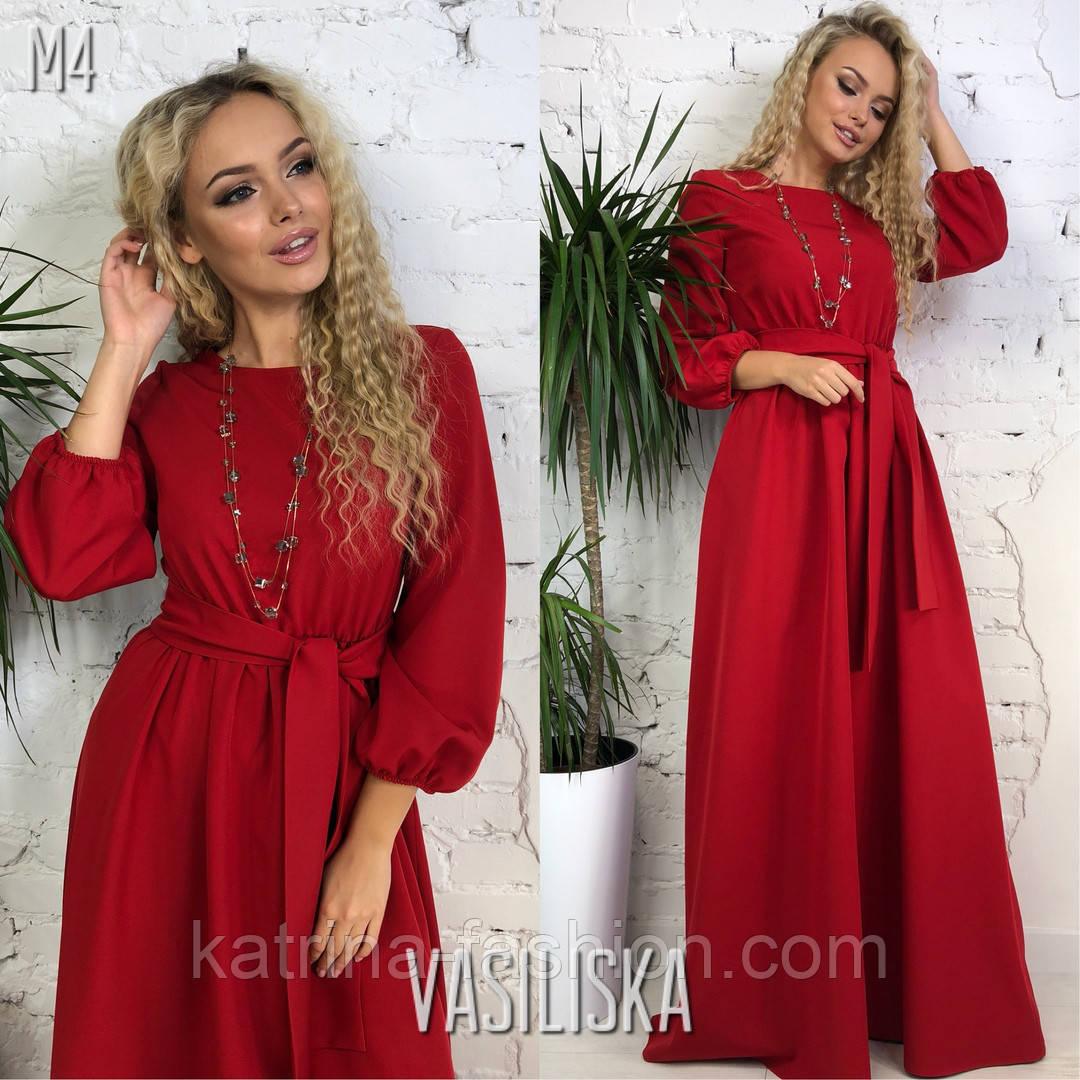 Женское стильное однотонное платье в пол с поясом (5 цветов)