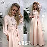 Женское стильное однотонное платье в пол с поясом (5 цветов), фото 7