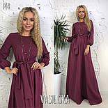 Женское стильное однотонное платье в пол с поясом (5 цветов), фото 9