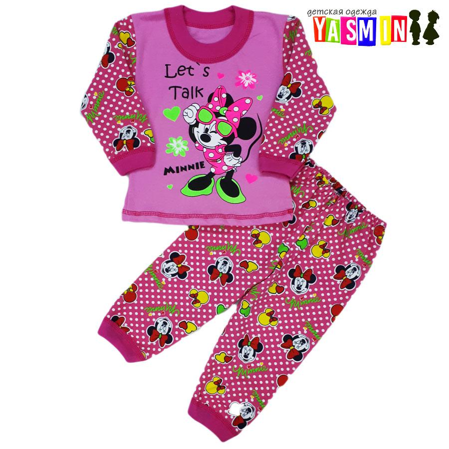 "Пижама для девочек ""Minnie""(начес)"