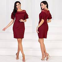 """Бордовое вечернее облегающее платье размер L """"Илария"""", фото 1"""