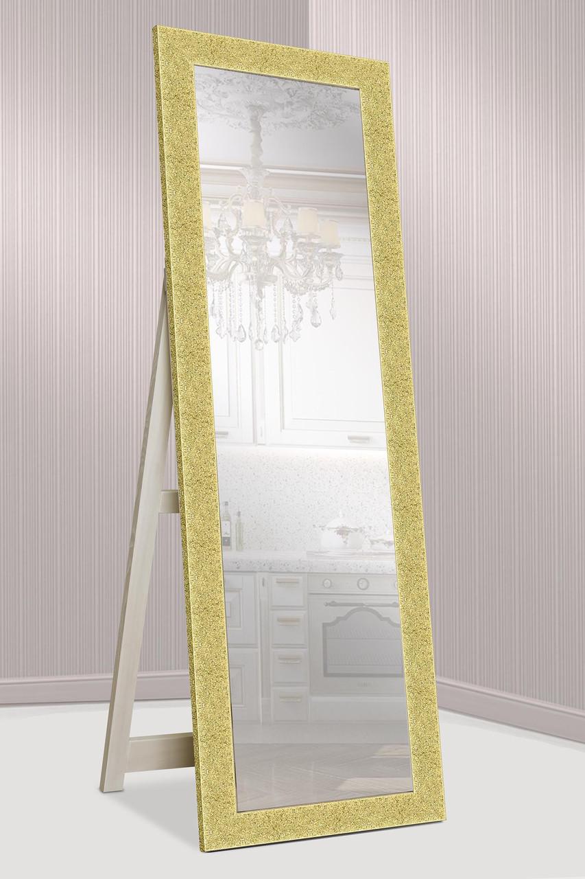Зеркало напольное в ДЕРЕВЯННОЙ золотой раме, габариты 61х176 см