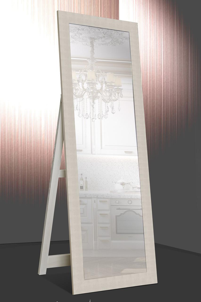 Зеркало напольное Factura в пластиковом багете с деревянной подставкой Cappuccino 60х174 см бежевое