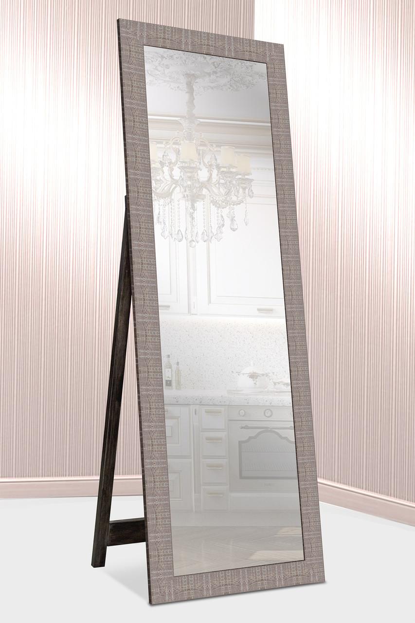Зеркало напольное Factura в пластиковом багете с деревянной подставкой Beige tree 60х174  бежевый