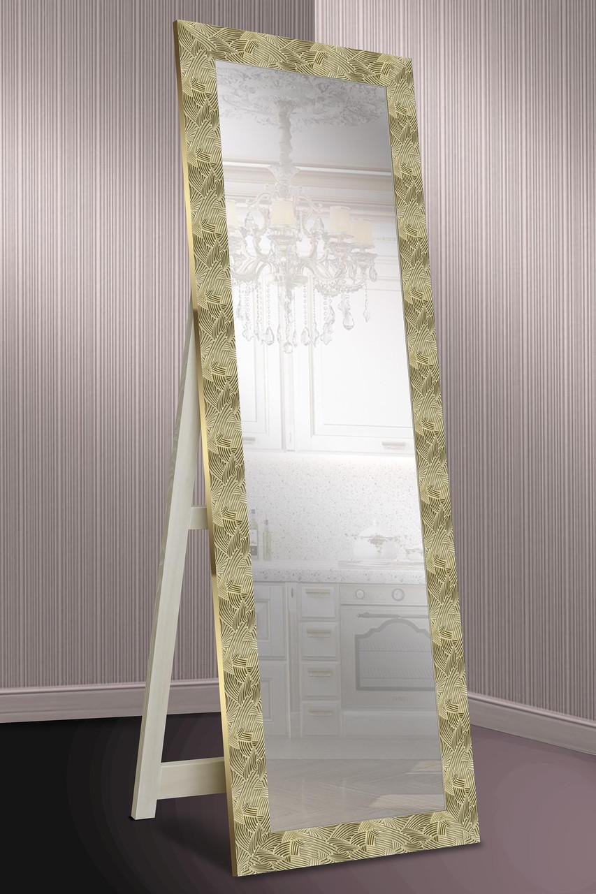 Зеркало напольное Factura в пластиковом багете с опорной деревянной подставкой 60х174 золото с фактурой