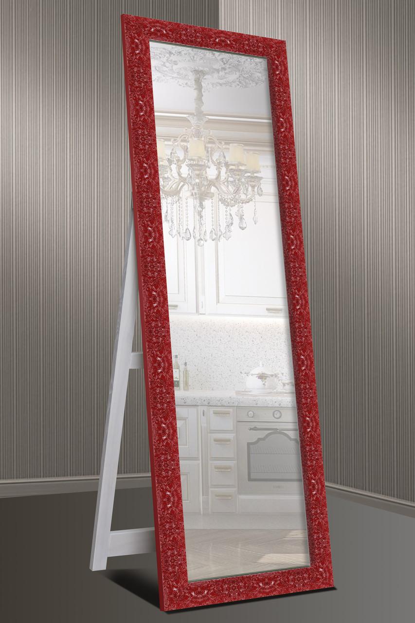 Зеркало напольное factura в Итальянском дереве с опорной деревянной подставкой 60х174 см красное
