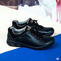 Черные кожаные ботинки мужские в категории туфли мужские в Украине ... b14d6ce3e20