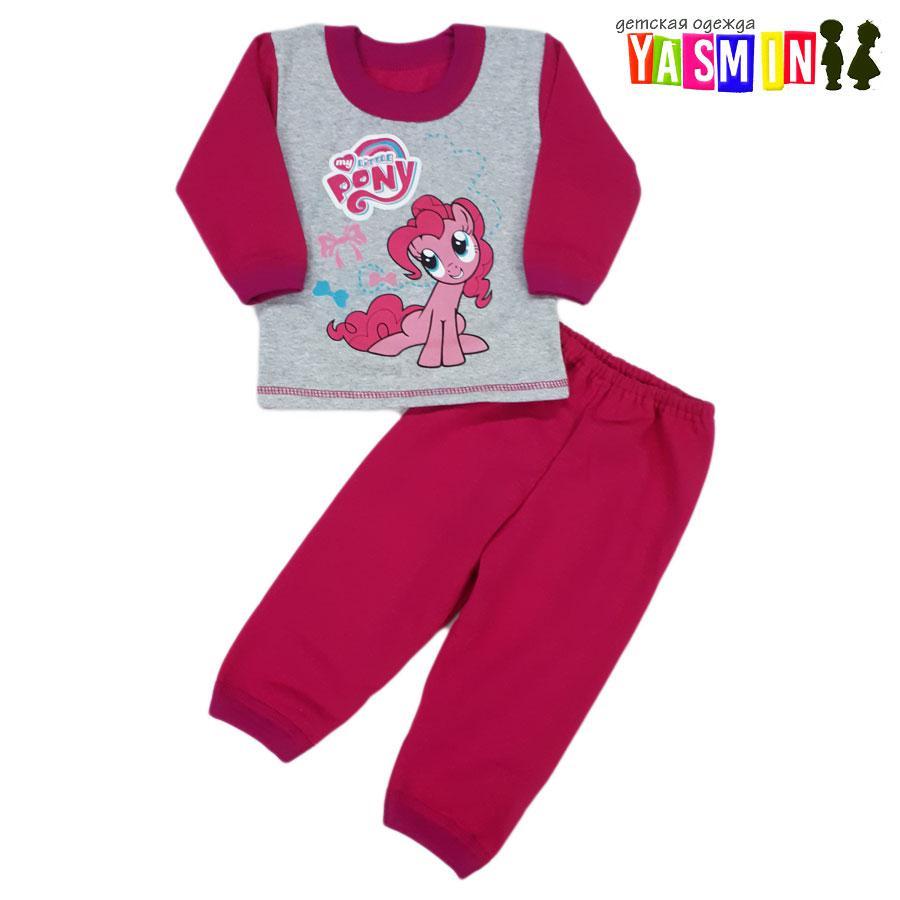 """Пижама для девочек """"Пони"""" (с начесом)"""