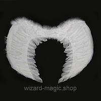 Крылья Ангела Средние (40х55см) белые