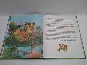 Пегас Скринька казок УКР У гості до казки, фото 2