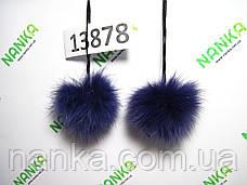 Меховой помпон Кролик, Фиолет, 5 см, пара 13878, фото 3