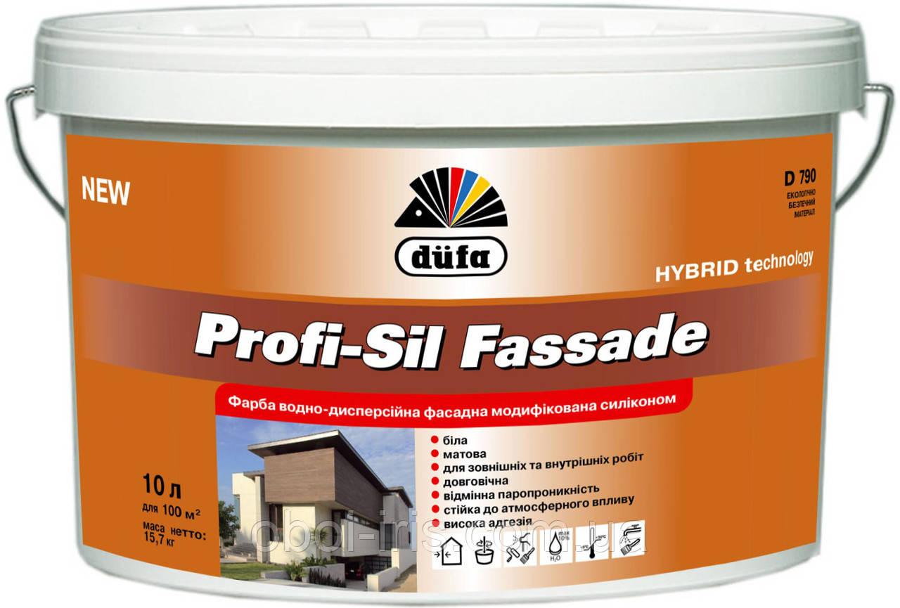 Profi-Sil Fassade D790 фасадная водно-дисперсионная краска модифицированная силиконом НОВИНКА