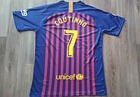 Детская футбольная форма Барселона Coutinho (Коутиньо) сезон 2018-2019 гранатовая