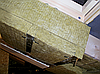 Утеплитель вата минеральная базальтовая Изоват 30 (1000х600) 50мм, фото 2
