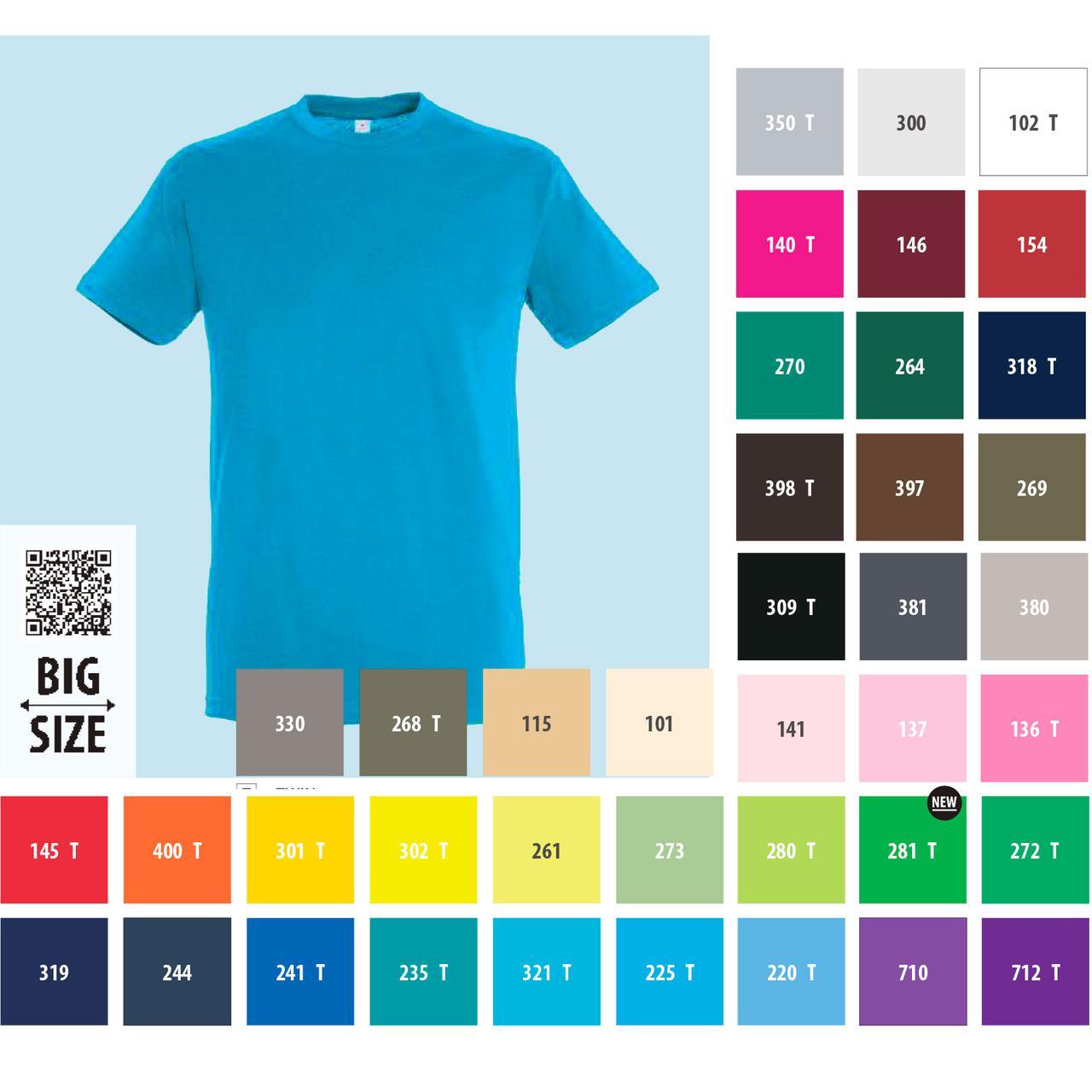21742e99b033e Футболки SOL'S REGENT або GILDAN SoftStyle, 41 цвет, размеры от XS до 3XL  под
