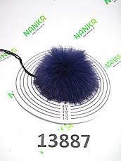 Меховой помпон Кролик, Фиолет, 9 см, 13887, фото 3