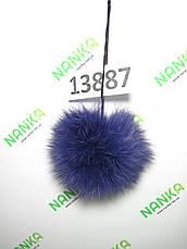 Меховой помпон Кролик, Фиолет, 9 см, 13887, фото 2