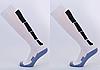 Гетры футбольные мужские LINE, махра, терилен, p-p 40-45, белый (CTM003-1-(wt))