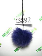 Меховой помпон Кролик, Фиолет, 7 см, 13892, фото 3