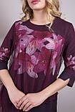 Чарівне жіноче Плаття нарядне 50-60р, фото 2