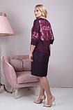 Чарівне жіноче Плаття нарядне 50-60р, фото 3