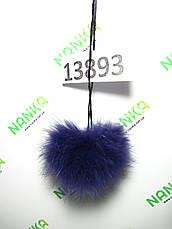 Меховой помпон Кролик, Фиолет, 7 см, 13893, фото 2