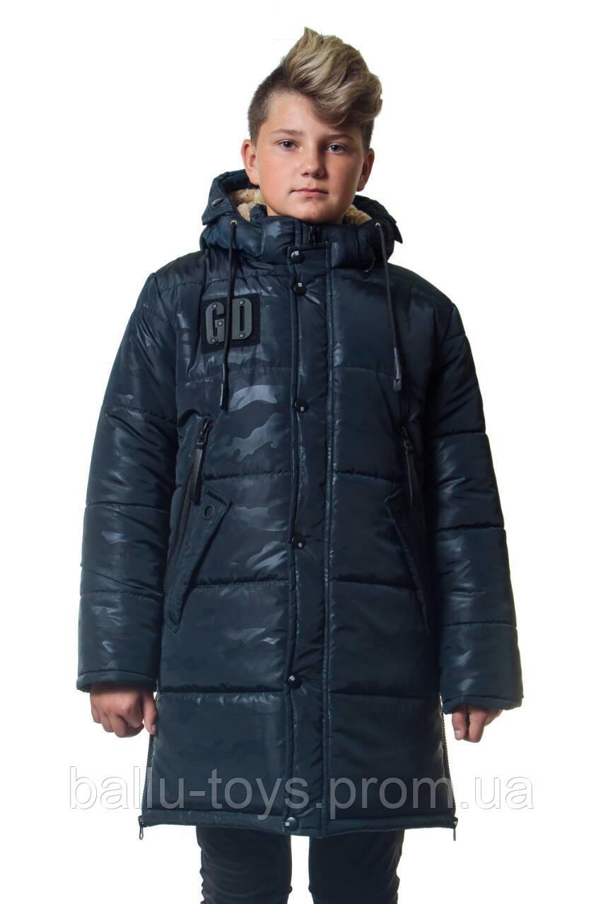 Зимняя куртка-пальто для мальчиков Militari (12-17 лет)