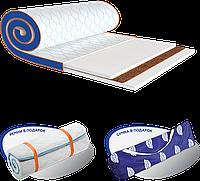 Ортопедический мини-матрас Sleep&Fly Flex Kokos