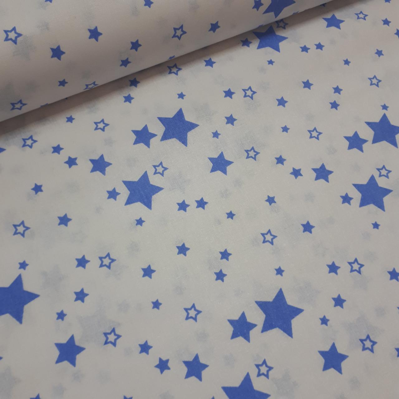 Ткань польская хлопковая, васильковый звездопад на белом