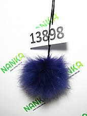 Меховой помпон Кролик, Фиолет, 7 см, 13898, фото 3