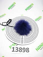 Меховой помпон Кролик, Фиолет, 7 см, 13898, фото 2