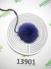 Меховой помпон Кролик, Фиолет, 7 см, 13901, фото 3