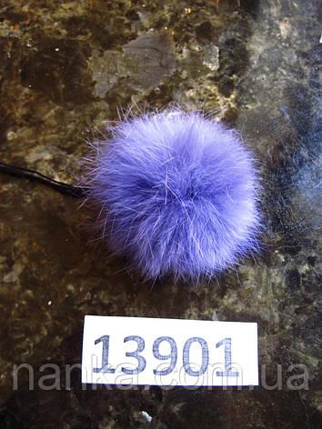 Меховой помпон Кролик, Фиолет, 7 см, 13901, фото 2