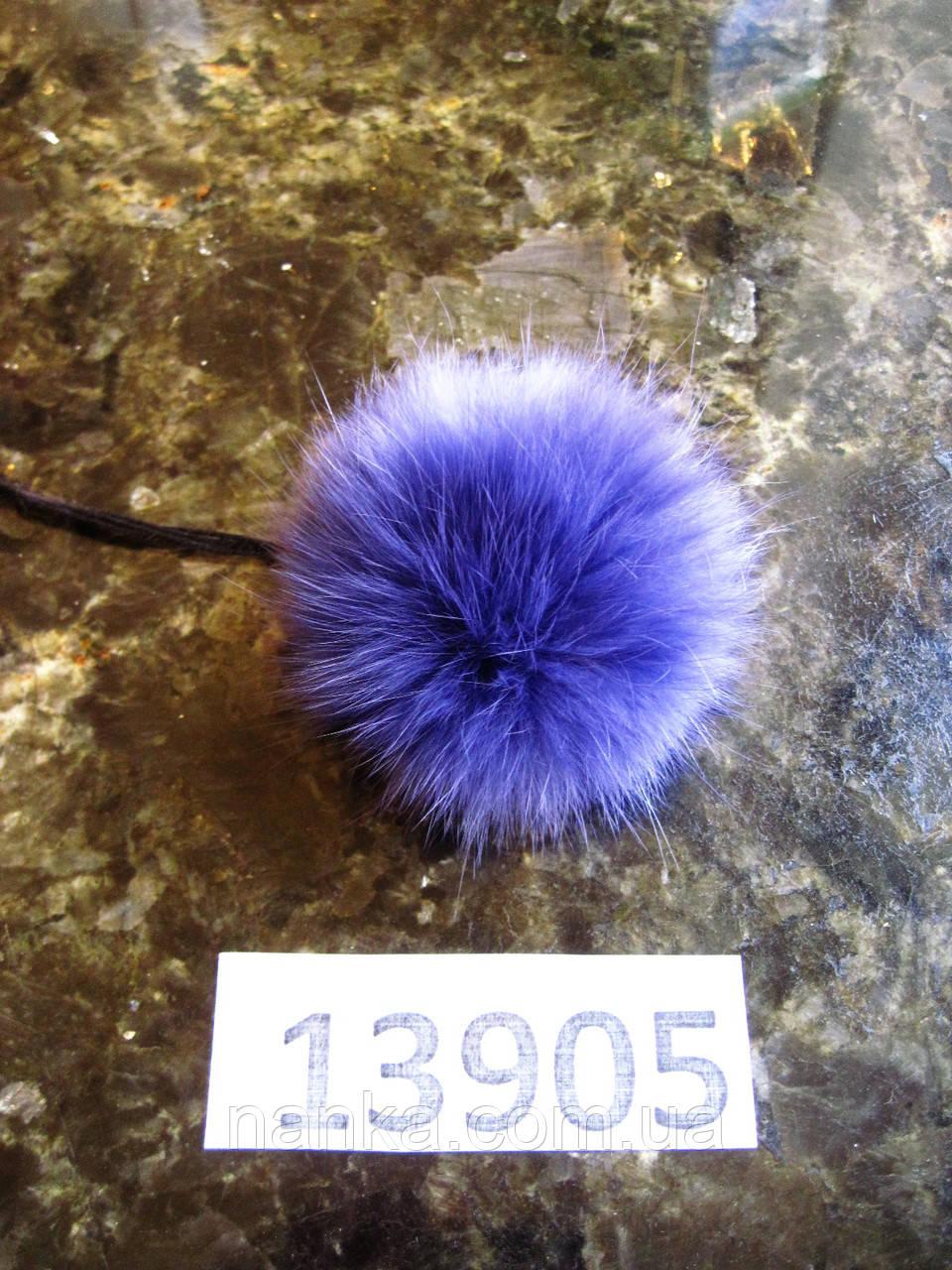 Меховой помпон Кролик, Фиолет, 7 см, 13905