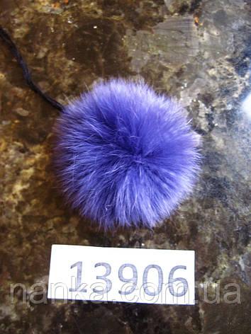 Меховой помпон Кролик, Фиолет, 7 см, 13906, фото 2