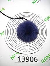 Меховой помпон Кролик, Фиолет, 7 см, 13906, фото 3