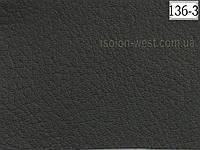 Автомобильный кожзам без основы, Германия, (черный 136-3), фото 1