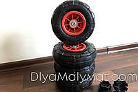 Надувные резиновые колеса для детского электромобиля d=230 мм 4шт.