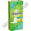 Ежедневные прокладки Naturella Green Tea Magic Normal 20 шт. (Натурелла)