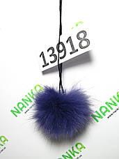 Меховой помпон Кролик, Фиолет, 6 см, 13918, фото 3