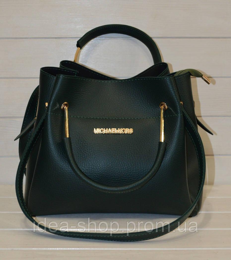 5015d992f Модная женская сумка шоппер зеленого цвета среднего размера -  интернет-магазин