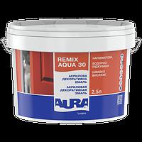 Aura Luxpro Remix Aqua 30 Белая 2, 5 л Акриловая декоративная эмаль Полуматовая Водоразбавимая