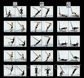 Подвесная система ремней для фитнес тренировки, фото 3
