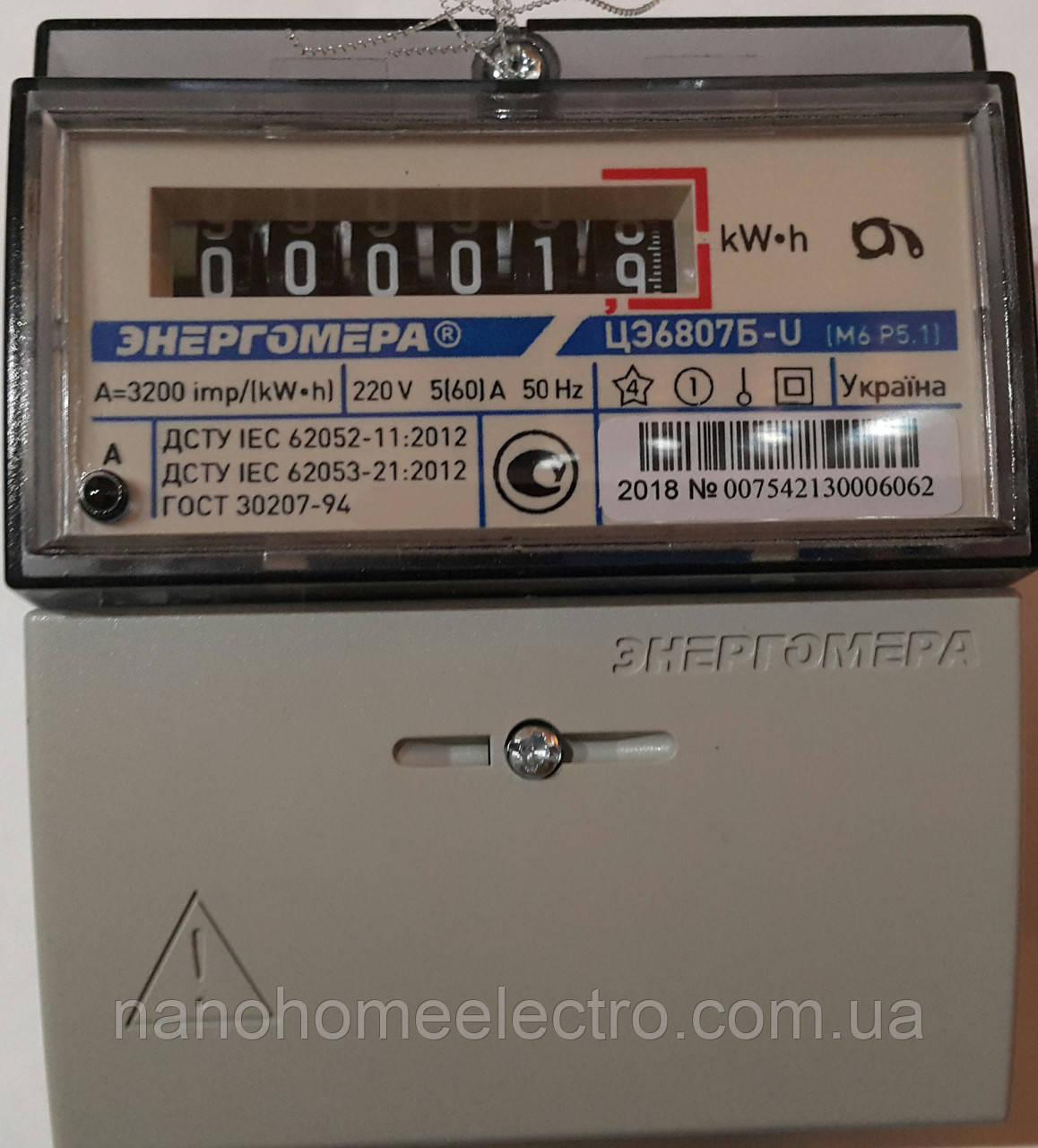 Счетчик однофазный электрический 60А  Энергомера