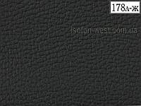 Авто кожзам черный, на поролоне и сетке (Германия 178Л-Ж), фото 1