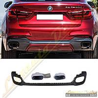 Диффузор стиль X6Md для BMW X6 F16