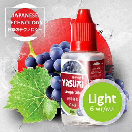 Жидкость Yasumi для электронных сигарет. Виноград Гифу | Grape Gifu 30мл.